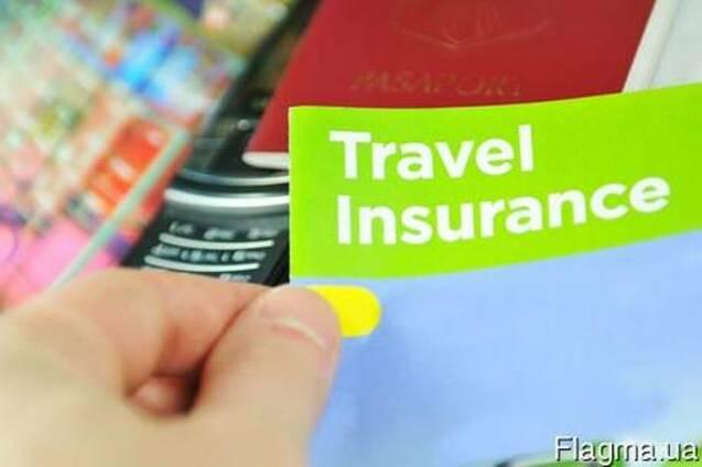 Страховой полис для ВИЗЫ и Туристический(7 дней - 109 грн).