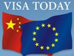Страховой полис для рабочей визы в Кривом Роге