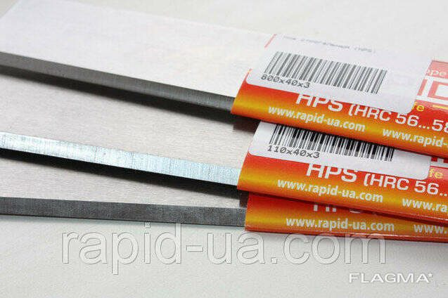 Строгальный нож 1250*16,5*3 (1250х16,5х3) HPS Rapid Germany