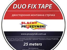 Строительная лента DUO FIX TAPE (двухсторонняя)