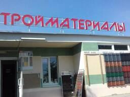 Строительные материалы в Мозыре 240км от Киева