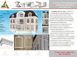 Строительные работы: дома, фасады, под ключ любой сложности - фото 3