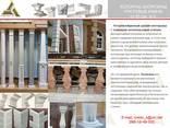 Строительные работы: дома, фасады, под ключ любой сложности - фото 5
