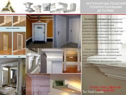 Строительные работы: дома, фасады, под ключ любой сложности - фото 6