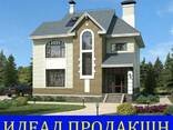 Строительные работы Одесса - фото 1