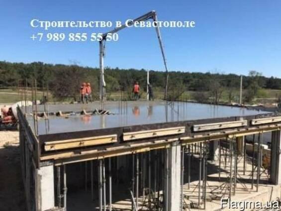 Строительные работы в Севастополе