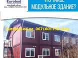 Строительство домов под ключ Одесса - фото 1