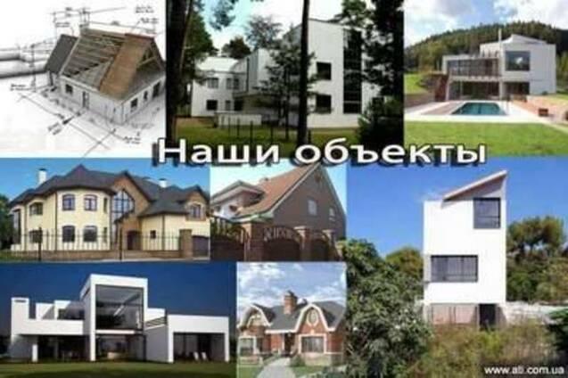 Строительство домов коттеджей Обухов