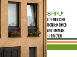 Строительство гостевых домов и гостинец из СИП панелей!
