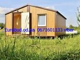 Строительство каркасных домов - фото 2