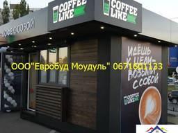 Строительство киосков Марсель Одесса