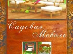 Строительство садовой мебели