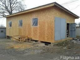 Строительство складов, хранилищ, офисных помещений.