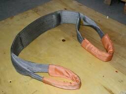 Строп текстильный петлевой 4т 1-20м
