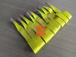 Строп текстильный петлевой СТПО 1, 0-1000