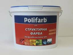 Структурная краска Dekoplast тм Polifarb в Днепре