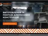 Створення та просування сайтів під ключ. Реклама, інтернет-маркетинг - фото 2