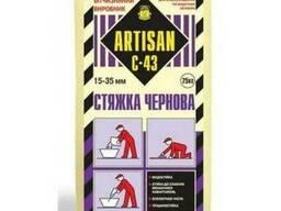 Стяжка чорнова Артисан С-43, 25 кг