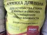 Стяжка для пола 25 кг CEMENTPLUS - фото 1