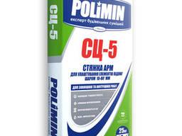 Стяжка для устройство полов Polimin СЦ-5
