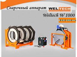Стыковой Сварочный Аппарат Weltech W 1000