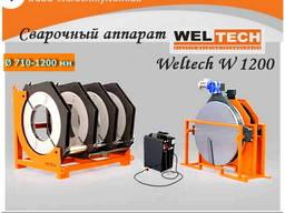 Стыковой Сварочный Аппарат Weltech W 1200