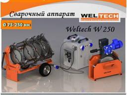 Стыковой Сварочный Аппарат Weltech W 250