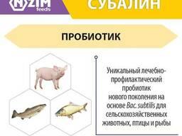 Субалин ENZIM Feeds - Пробиотик для животных и птицы