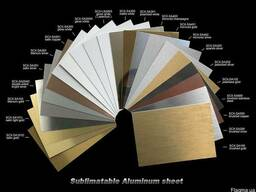 Сублимационный алюминий, Алюминий листовой для сублимации