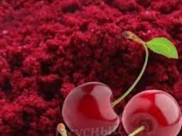 Сублимированная вишня (целая. половинки. кусочки. порошок)