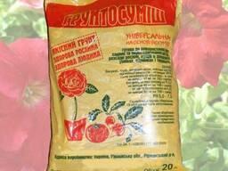 Субстраты для выращивания овощей, фруктов, ягод