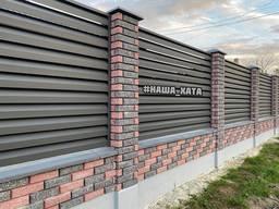 Сучасний металевий паркан - огорожа Жалюзі від виробника