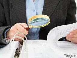 Судебная экспертиза в сфере интеллектуальной собственности