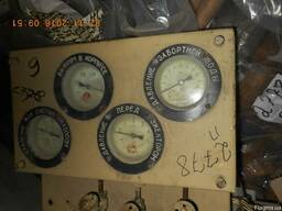 Судовые опреснительные установки ДМ 1М и ДМ 1ТМ;