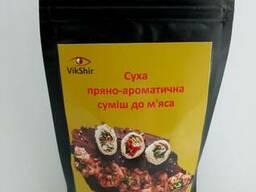 Сухая пряно-ароматическая смесь к мясу,50 г