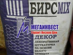 Сухие смеси БирсMix по низким ценам в Донецке!
