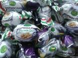 Сухофрукты в шоколаде. Шоколадные конфеты. Упаковка-1 кг - фото 2