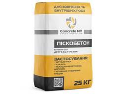 Сухой бетон М-300, М-200, М-150.
