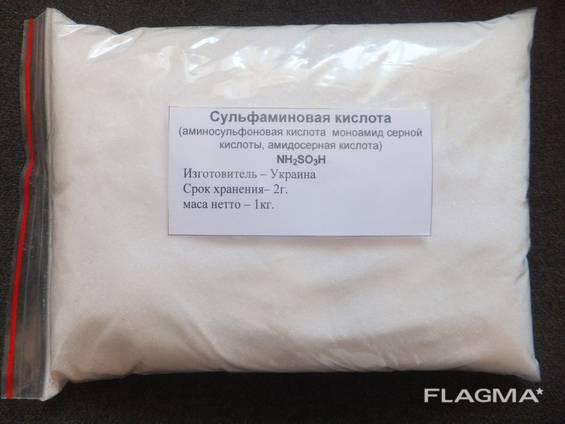 Сульфаминовая кислота (Аминосульфоновая кислота).