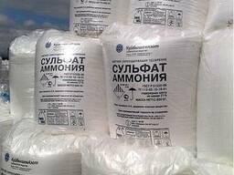 Сульфат аммония (амонію сульфат)