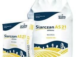 Сульфат аммония AS21 macro/selected N (S) 21- (24)