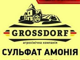 Сульфат аммония гранула, Бег, мешок. Гросдорф