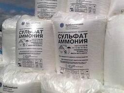Сульфат Аммония гранулированный NS 21-24 Биг-Бэг 880 кг
