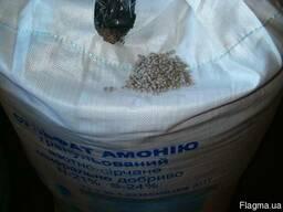 Сульфат аммония (кристаллический, гранулированный)
