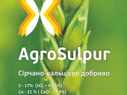 Сульфат-кальция S-17%, Са-21%