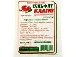 "Сульфат калия 0,5кг ""ОВИ"" K-52%"