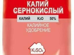 Сульфат калия 52%
