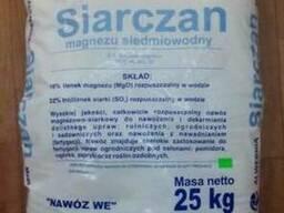 Сульфат Магния (MgО 16%, SO3 32%) Альверния (Польша