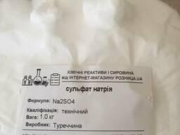 Сульфат натрия, сернокислый натрий, Na2SO4