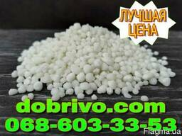 Сульфоаммофос (суперфосфат) NP(s) 20:20 14 мешок 50кг